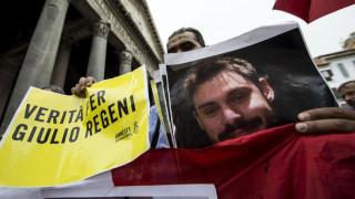 Τζούλιο Ρετζένι: Η υπόθεση δολοφονίας που δοκιμάζει τις σχέσεις Ιταλίας – Αιγύπτου