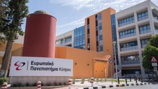 Διεθνής αναγνώριση των περιβαλλοντικών επιδόσεων του Ευρωπαϊκού Πανεπιστημίου Κύπρου