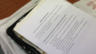 Κτηματολόγιο: Σε ποιες περιοχές παρατείνεται η προθεσμία για την υποβολή δηλώσεων
