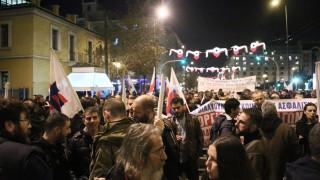 Συλλαλητήριο στο κέντρο της Αθήνας κατά της ψήφισης του Προϋπολογισμού