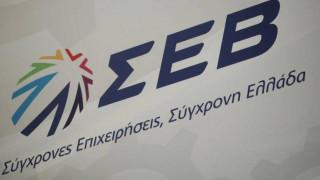 ΣΕΒ: Πρόταση για 4ετές πρόγραμμα 4 δισ. ευρώ για τη Βιομηχανία 4.0