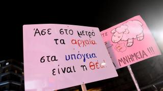 ΣΥΡΙΖΑ κατά Μενδώνη για μεταφορά αρχαιοτήτων απο το σταθμό Βενιζέλου στη Θεσσαλονίκη