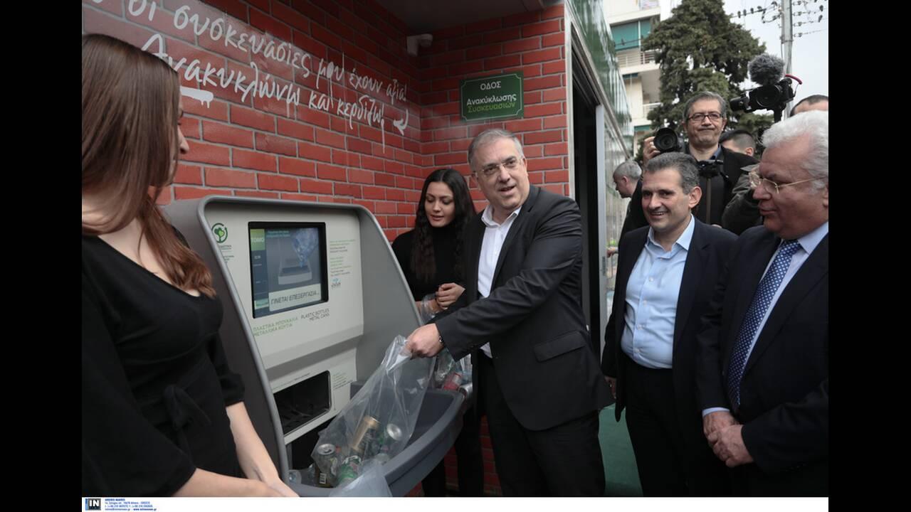 https://cdn.cnngreece.gr/media/news/2019/12/19/201357/photos/snapshot/1.jpg