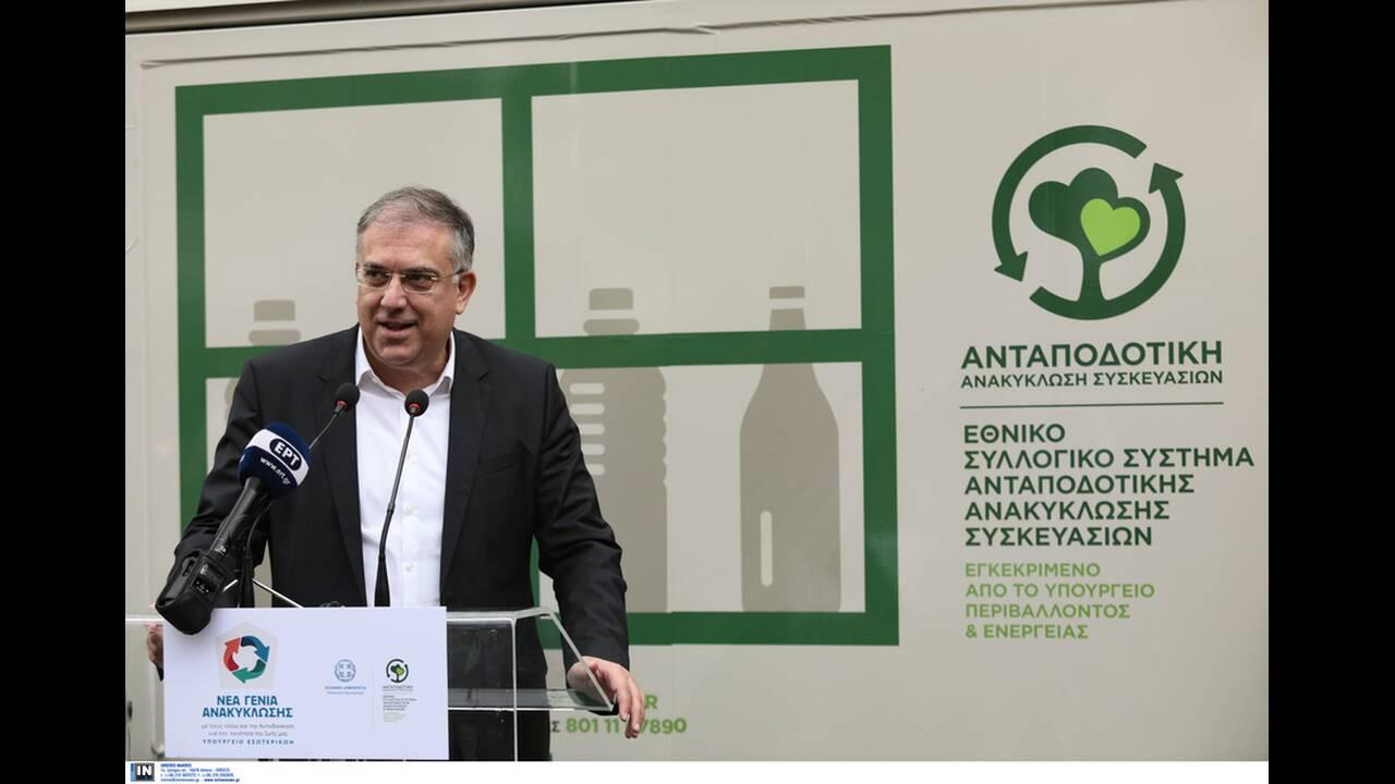 https://cdn.cnngreece.gr/media/news/2019/12/19/201357/photos/snapshot/3.jpg