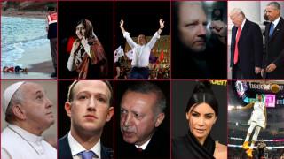 Από την Κιμ στον Ασάνζ: Τα πρόσωπα της δεκαετίας