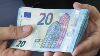 Εισφορά αλληλεγγύης: Έρχεται μείωση φέτος και κατάργηση το 2021
