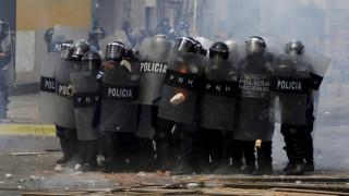 Ονδούρα: Αιματηρά επεισόδια σε φυλακή - 18 νεκροί
