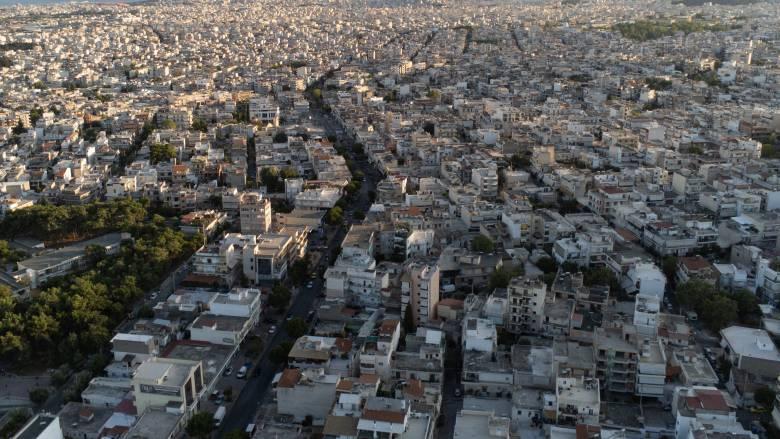 Κτηματολόγιο 2019: Σε ποιες περιοχές δόθηκε παράταση για το 2020