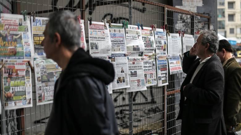 Τα πρωτοσέλιδα των κυριακάτικων εφημερίδων (22 Δεκεμβρίου 2019)
