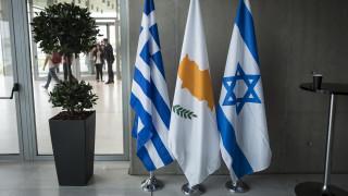 Η Τουρκία έφερε πιο κοντά Ελλάδα και Ισραήλ και άνοιξε το δρόμο για τον EastΜed