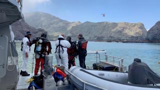 Έκρηξη ηφαιστείου στη Νέα Ζηλανδία: Τους 19 έφτασαν οι νεκροί