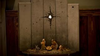 Η νέα τοιχογραφία του Banksy: Μια αλλιώτικη φάτνη σε ξενοδοχείο της Βηθλεέμ