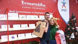 Μαρία Ηλιάκη και Παναγιώτης Τριβυζάς σε μια επεισοδιακή επιχείρηση για τα Ευχοστολίδια