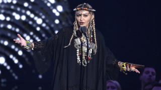 Η Madonna ίσως παντρευτεί τον 25χρονο σύντροφό της - Έτσι λένε οι γονείς του