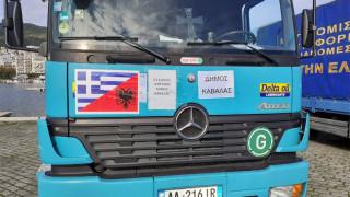 Καβάλα: Ανθρωπιστική βοήθεια στους σεισμόπληκτους της Αλβανίας