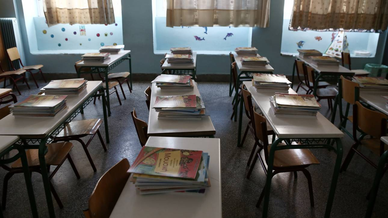 Διορισμός 5.250 εκπαιδευτικών από το νέο έτος: Ποια τα προσόντα και τα πτυχία