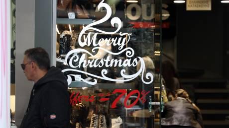 Χριστούγεννα 2019: Μέχρι τι ώρα θα είναι σήμερα ανοιχτά τα μαγαζιά σε Αθήνα και Θεσσαλονίκη