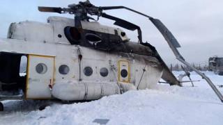 Ρωσία: «Βαριά» προσγείωση ελικοπτέρου - 15 τραυματίες