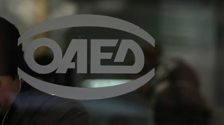Κοινωφελής εργασία ΟΑΕΔ: Πώς να διεκδικήσετε μία θέση