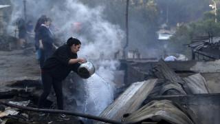 Πυρκαγιά στη Χιλή έκανε «στάχτη» τουλάχιστον 150 σπίτια