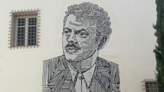 Ψηφιδωτό του Βασίλη Τσιτσάνη κοσμεί πλέον το μουσείο του μεγάλου συνθέτη