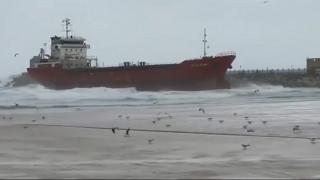 Ισραήλ: Φορτηγό πλοίο παρασύρθηκε και κατέληξε σε παραλία