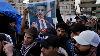 Πολιτική κρίση στο Ιράκ: Παραιτήθηκε ο πρόεδρος Σάλεχ