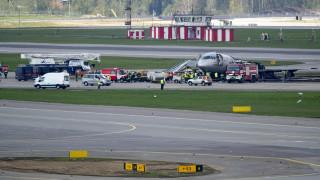 Ρωσία: Επιβατικό αεροσκάφος βγήκε εκτός αεροδιάδρομου λόγω παγετού