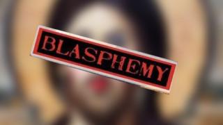 Ναύπλιο: Οι ιδιοκτήτες του μπαρ διέγραψαν την αφίσα για το «πάρτι βλασφημίας»