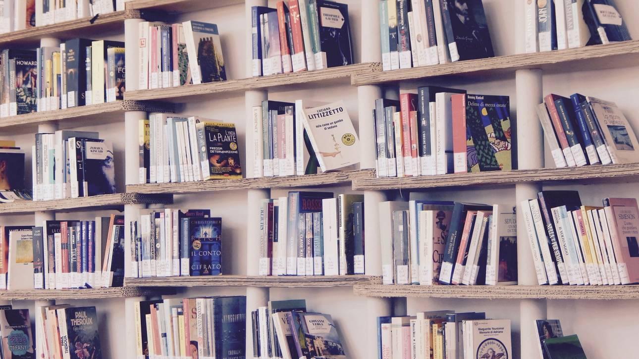 Οι πιο επιτυχημένοι -παγκοσμίως- συγγραφείς του 2019
