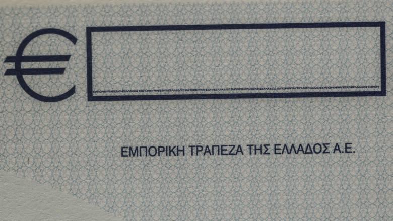 Πληρωμή του φόρου μεταβίβασης ακινήτων και με τραπεζικές επιταγές