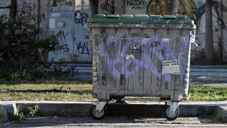 Καλαμάτα: Προφυλακίστηκε η 24χρονη που πέταξε το μωρό της στον κάδο