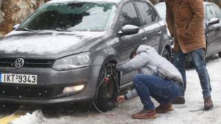 Κακοκαιρία «Ζηνοβία»: Σε ετοιμότητα ο κρατικός μηχανισμός – Οδηγίες προστασίας των πολιτών