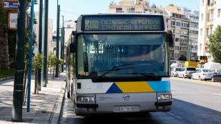 Μέσα Μαζικής Μεταφοράς: Αλλαγές στα δρομολόγια λόγω των εορτών