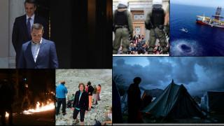 5+1 γεγονότα του 2019: Χρονιά πολιτικής αλλαγής και αβεβαιότητας για την Ελλάδα