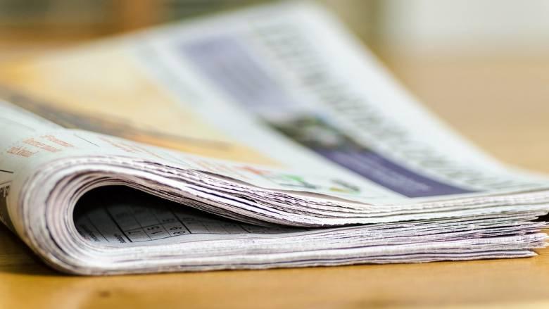 Τα πρωτοσέλιδα των κυριακάτικων εφημερίδων (29 Δεκεμβρίου 2019)