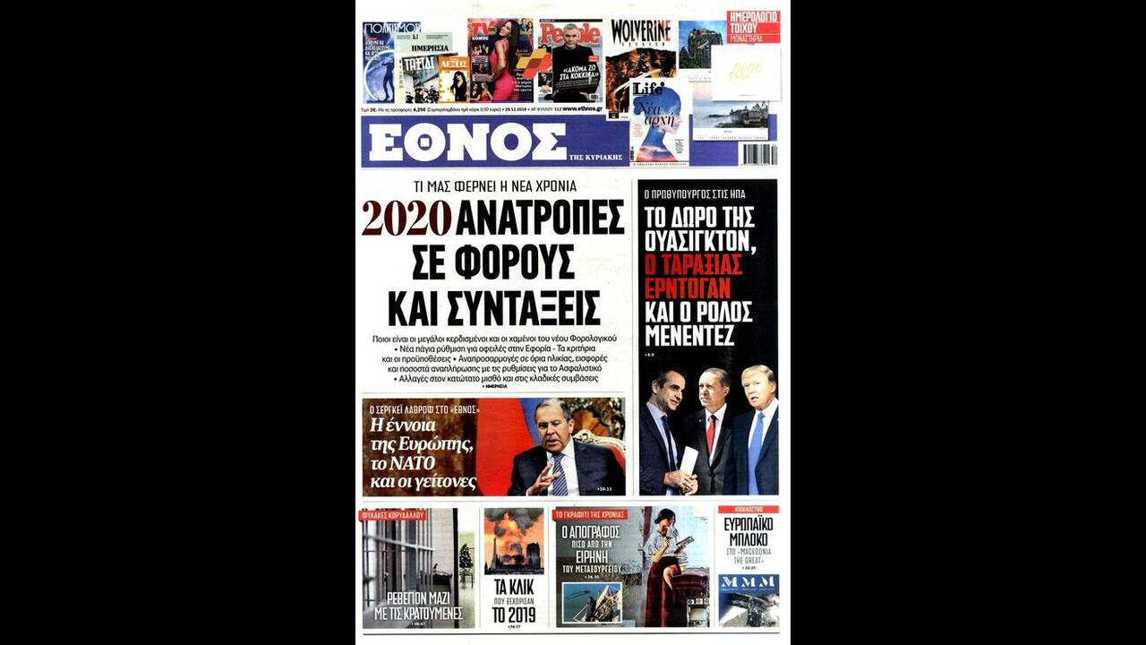 https://cdn.cnngreece.gr/media/news/2019/12/28/202286/photos/snapshot/28-06-30-image-43.jpg