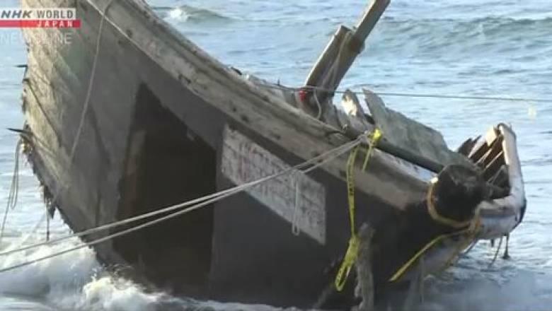 Πλοίο-φάντασμα με επτά πτώματα ξεβράστηκε στις ακτές της Ιαπωνίας