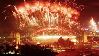 Σαν σήμερα: Η 31η Δεκεμβρίου στην ιστορία