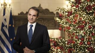 Εθνικά, οικονομία και προκλήσεις της επόμενης μέρας στο πρωτοχρονιάτικο μήνυμα Μητσοτάκη