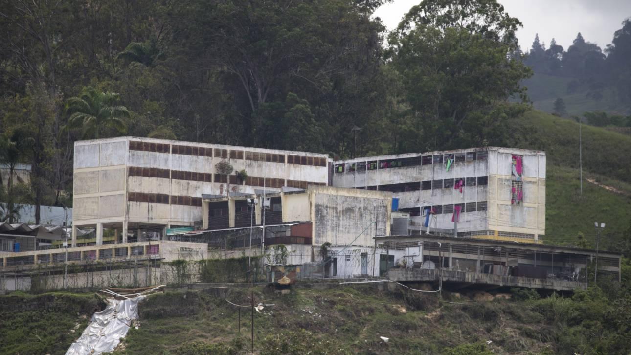 Βενεζουέλα: 10  νεκροί σε πόλεμο συμμοριών σε φυλακή