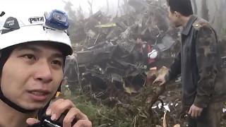 Ταϊβάν: Νεκρός ο αρχηγός του γενικού επιτελείου άμυνας μετά από συντριβή ελικοπτέρου
