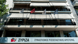 ΣΥΡΙΖΑ: Θετική η υπογραφή της συμφωνίας για τον EastMed