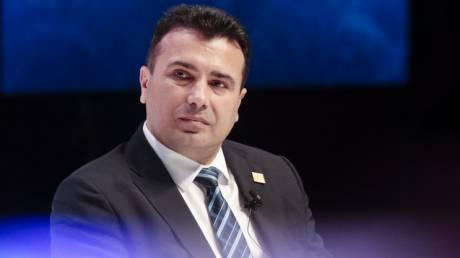 Εξελίξεις στη Βόρεια Μακεδονία: Παραιτείται ο Ζάεφ, ορίζεται υπηρεσιακή κυβέρνηση