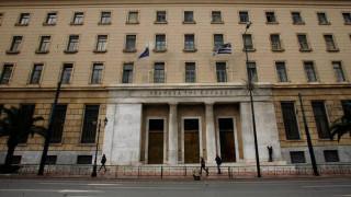 Στα 153,9 δισ. ευρώ αυξήθηκαν οι καταθέσεις στο τέλος Νοεμβρίου