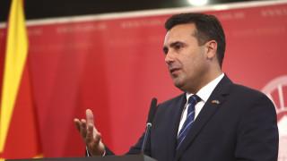 Βόρεια Μακεδονία: Παραιτήθηκε ο Ζόραν Ζάεφ