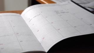 Αργίες 2020: Αυτά είναι τα τριήμερα του νέου έτους