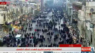 Δολοφονία Σουλεϊμανί: Χιλιάδες στους δρόμους της Βαγδάτης για να τον αποχαιρετήσουν