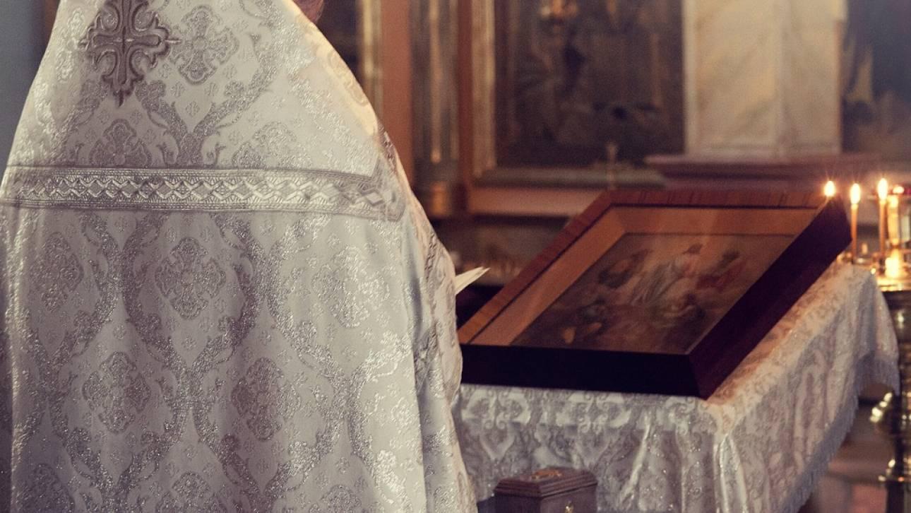 Λάρισα: Ιερέας κατηγορείται ότι ξυλοκόπησε 60χρονη γιατί πήρε δεύτερο αντίδωρο