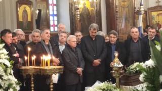 Το «τελευταίο αντίο» στον Αντώνη Μπαλωμενάκη είπαν συγγενείς και φίλοι